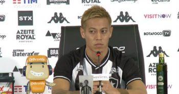 Botafogo x Bragantino